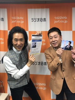 20190110_ラジオ日本_ヒデオ銀次.jpg