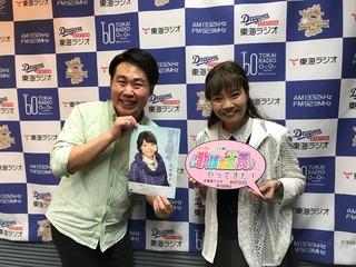 20190606_井田・三丘の歌謡曲主義02.jpg