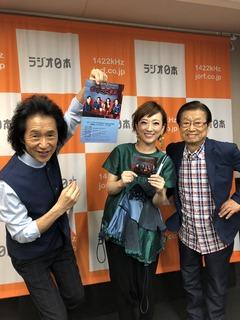 20190611_夏木ゆたかのホッと歌謡曲2.jpg