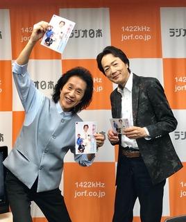 20190715_夏木ゆたかのホッと歌謡曲_岡たつや2.jpg
