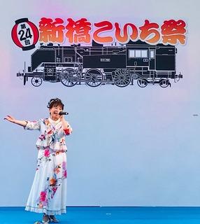 20190726_こいち祭_01.jpg