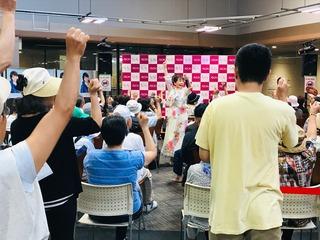 20190811_イオン葛西_ステージ2.jpg