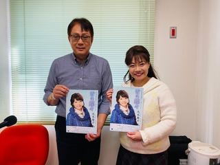 20191204_貴津章のエレジーナイト@かつしかFM2.jpg