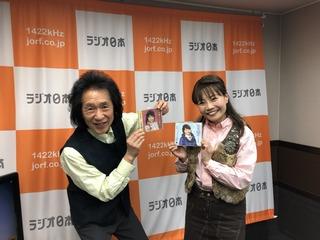 20200206_夏木ゆたかのホッと歌謡曲_02.jpg