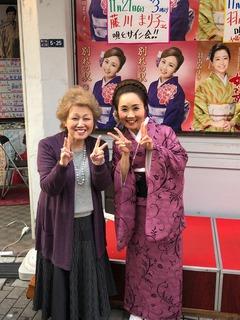 藤川まり子キャンペーン_20181121_02.jpg