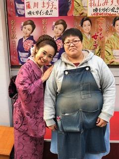 藤川まり子キャンペーン_20181121_03.jpg